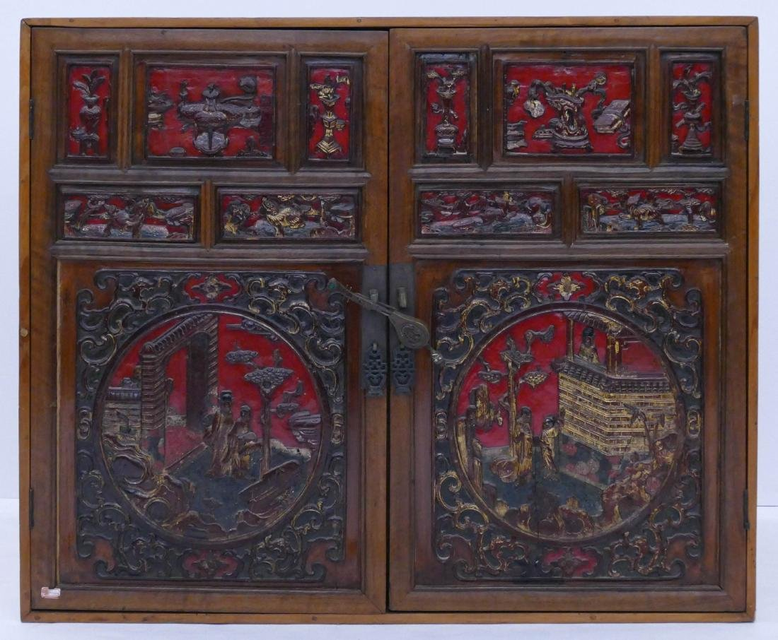 Chinese Elm Lacquered Cabinet 32''x38''x23''. An elm