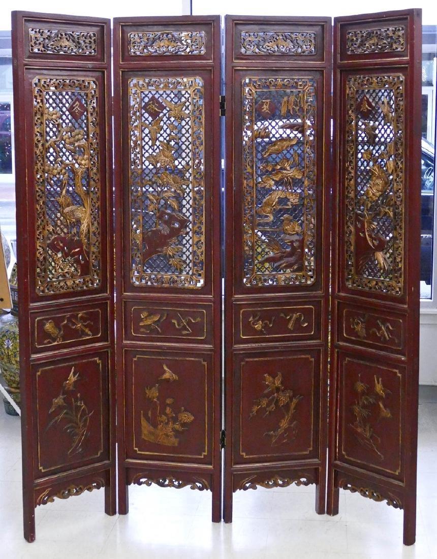 Chinese Pierced 4-Panel Room Screen 78''x66''. Fine