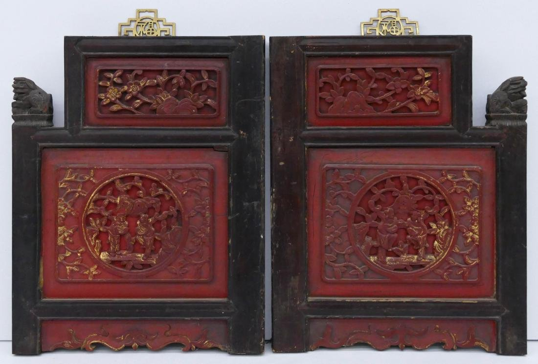 Pair Chinese Red Lacquered Temple Panels 20''x16''