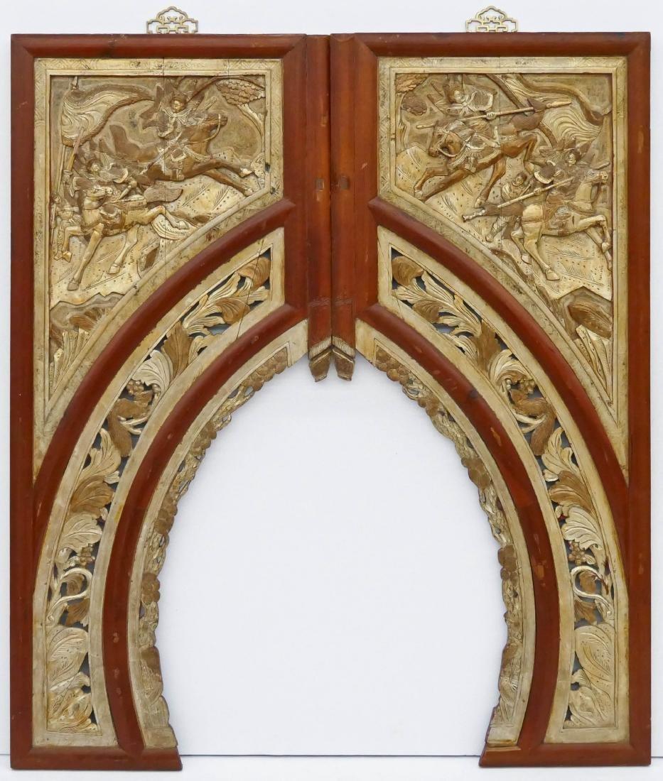 Pair Chinese Gilt Doorway Panels 45''x19'' Each. A true