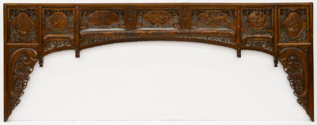 Fine Chinese Elmwood Carved Doorway Panel 32''x83''.