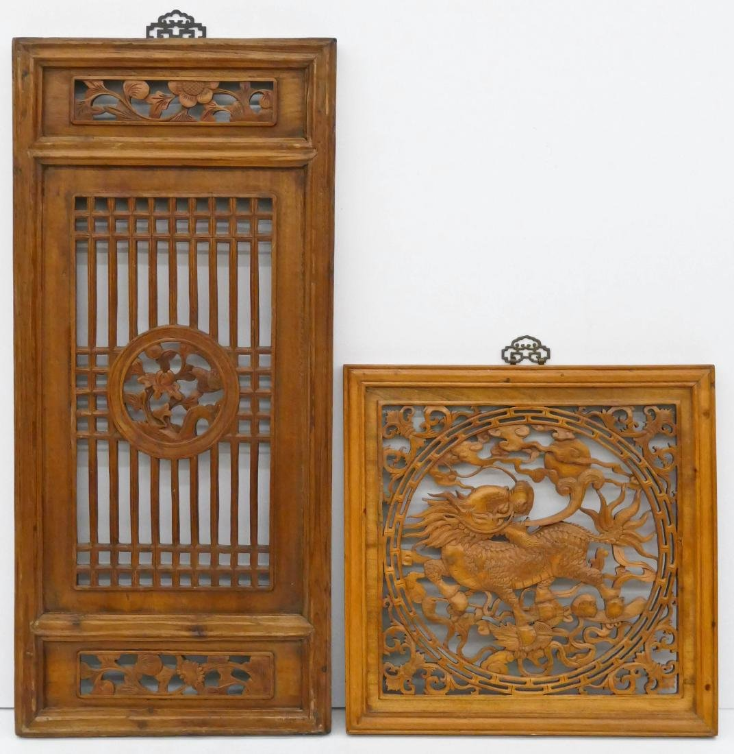 2pc Chinese Elm Carved Panels. Includes a pierced