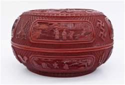 Fine Chinese Carved Cinnabar Round Box 7''x12''. Deeply