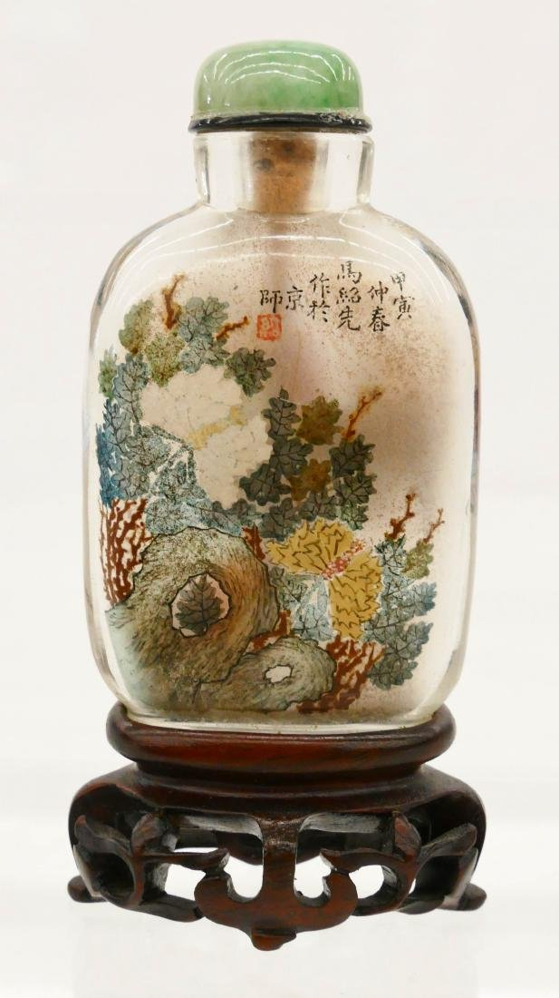 Chinese Reverse Painted Snuff Bottle by Ma Shaoxian