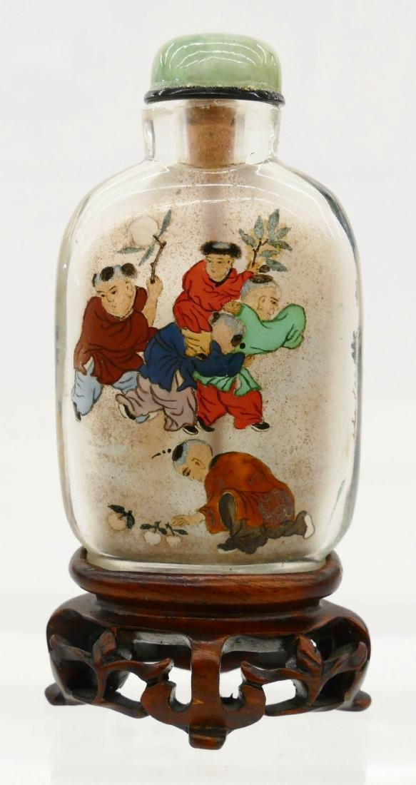 Chinese Reverse Painted Snuff Bottle by Ma Shaoxian - 2