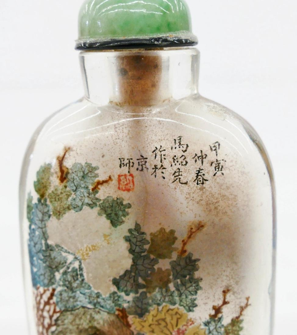Chinese Reverse Painted Snuff Bottle by Ma Shaoxian - 3
