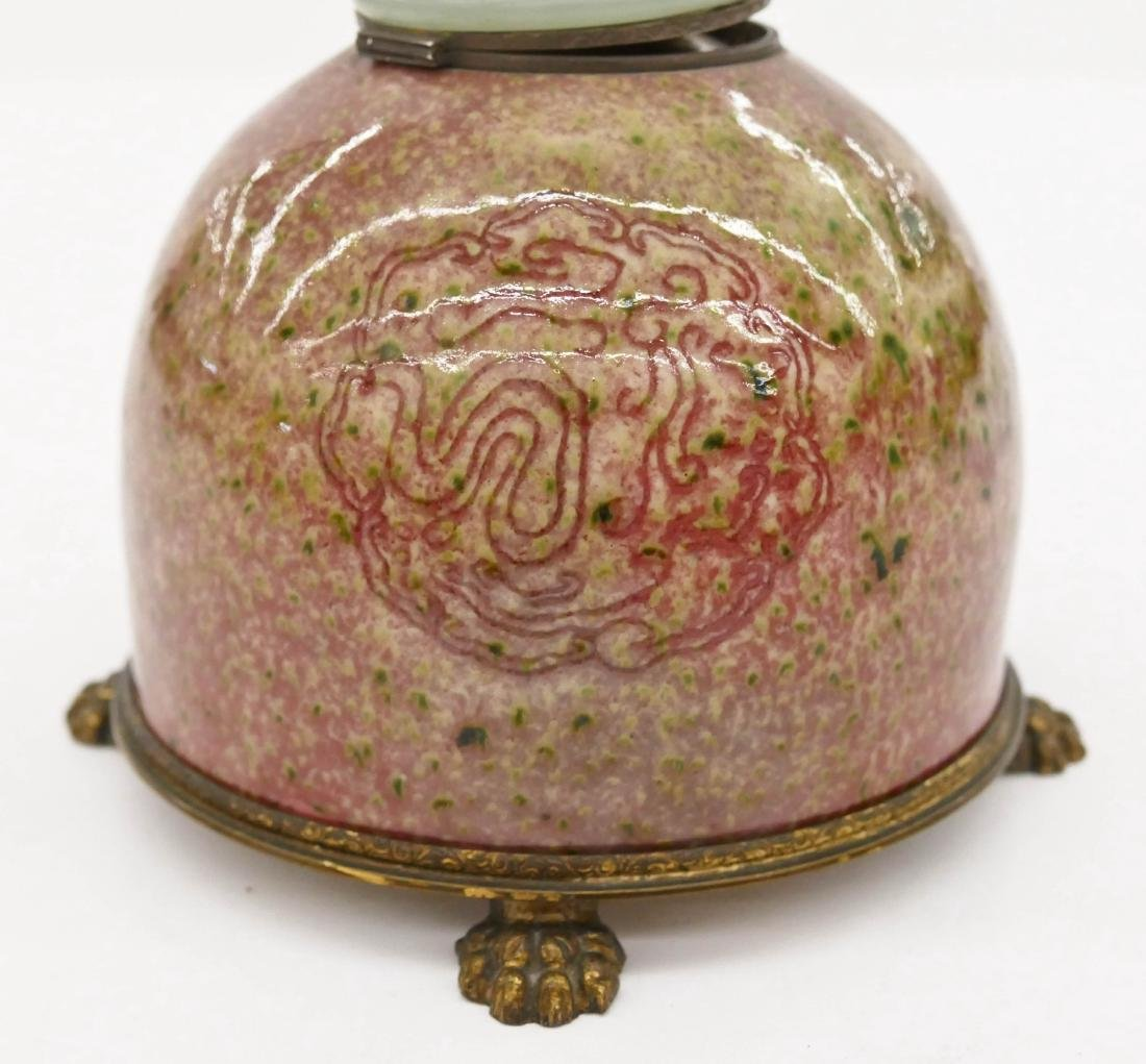 Chinese Peachbloom Porcelain Ink Pot Inkwell 4.5''x5''. - 3