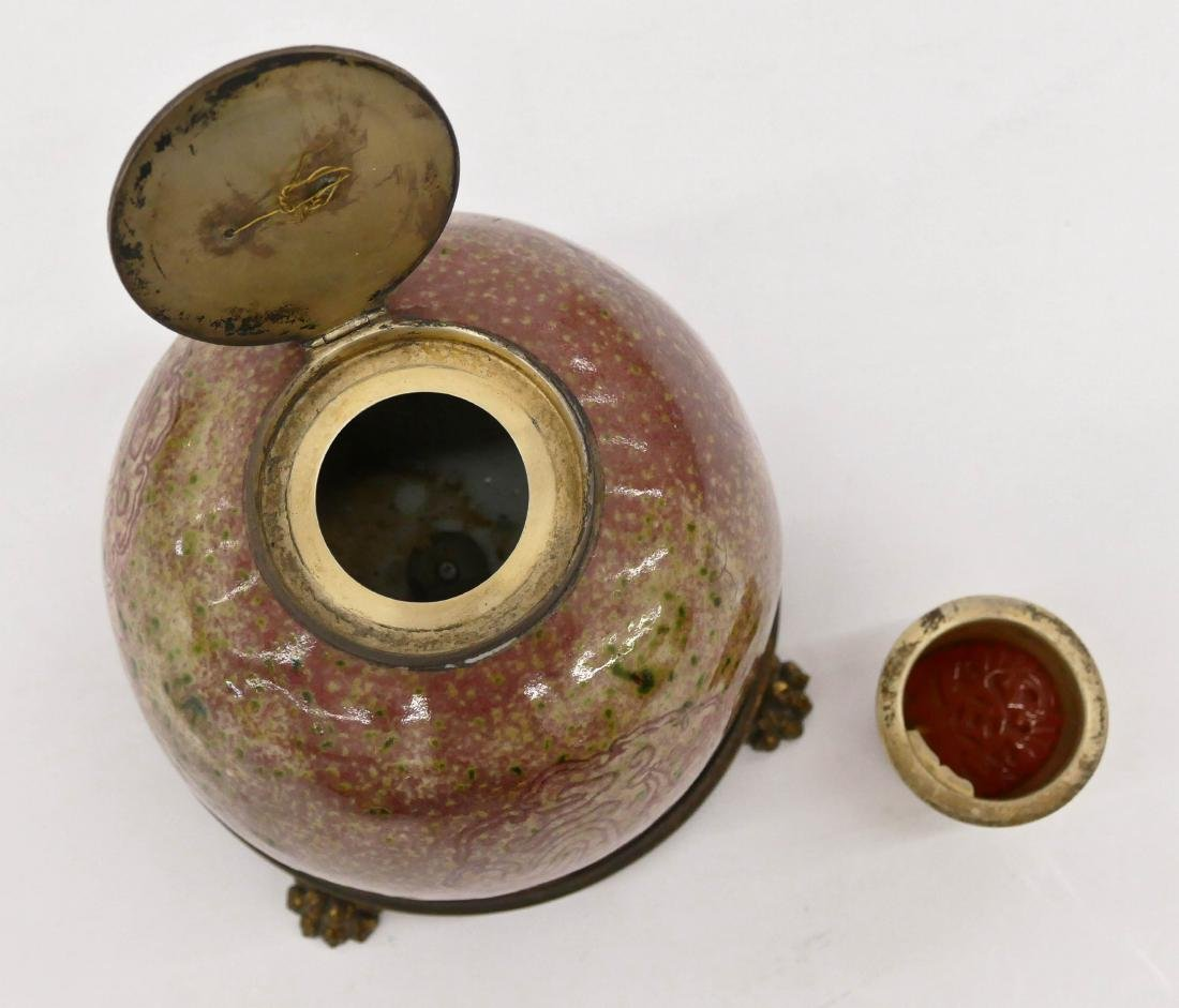 Chinese Peachbloom Porcelain Ink Pot Inkwell 4.5''x5''. - 4