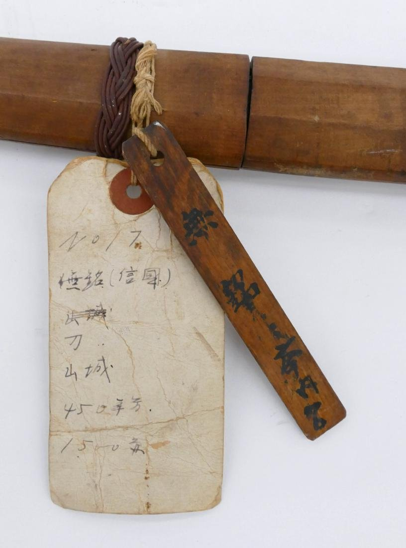 Japanese 16th Century Samurai Sword 35''. An early - 5