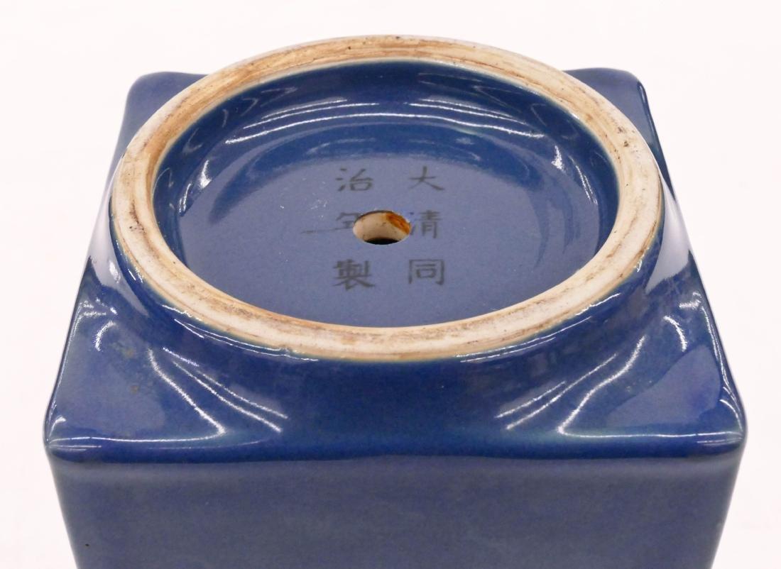 Chinese Tongzhi Blue Monochrome Cong Porcelain Vase - 5