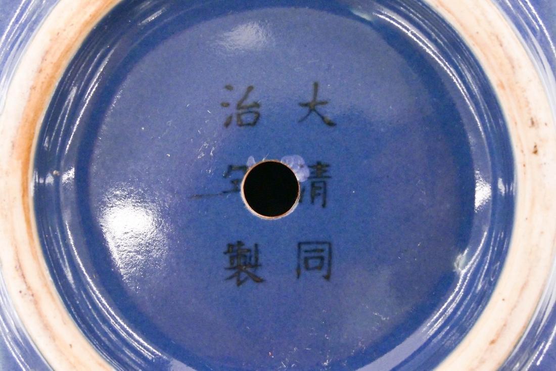 Chinese Tongzhi Blue Monochrome Cong Porcelain Vase - 6