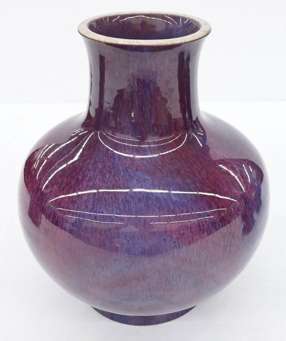 Chinese Flambe Porcelain Large Vase 12''x10.5''. - 2