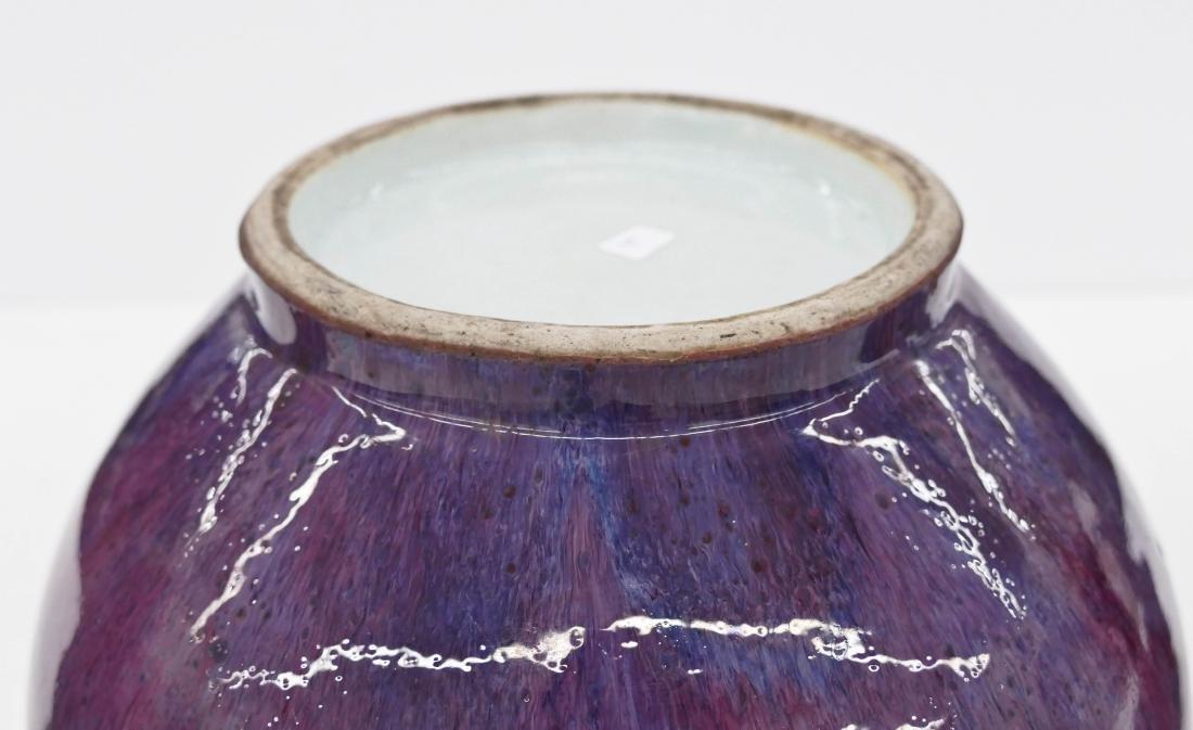 Chinese Flambe Porcelain Large Vase 12''x10.5''. - 3