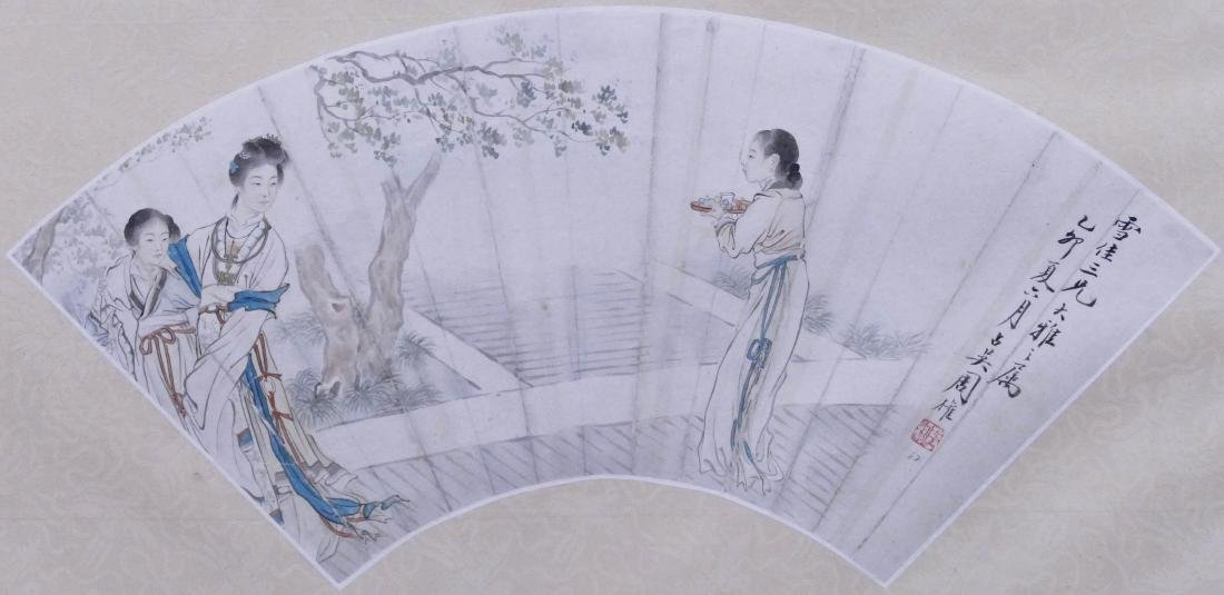 Zhou Muqiao (1868-1922 Chinese) Courtesans in Landscape