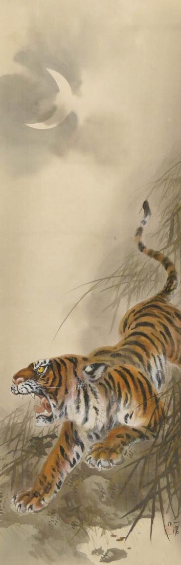 Japanese Tiger Scroll Painting Ink on Silk 48''x16''