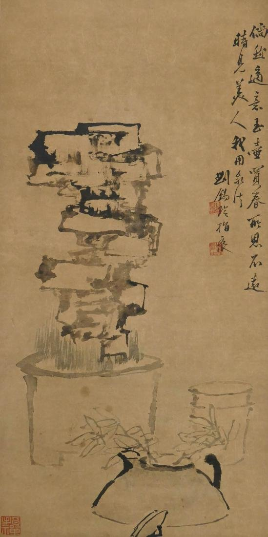 Set 4 Chinese Scroll Paintings Ink on Paper - 2
