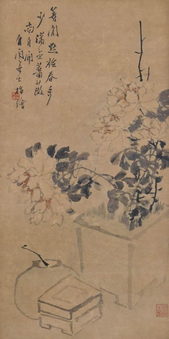 Set 4 Chinese Scroll Paintings Ink on Paper - 3