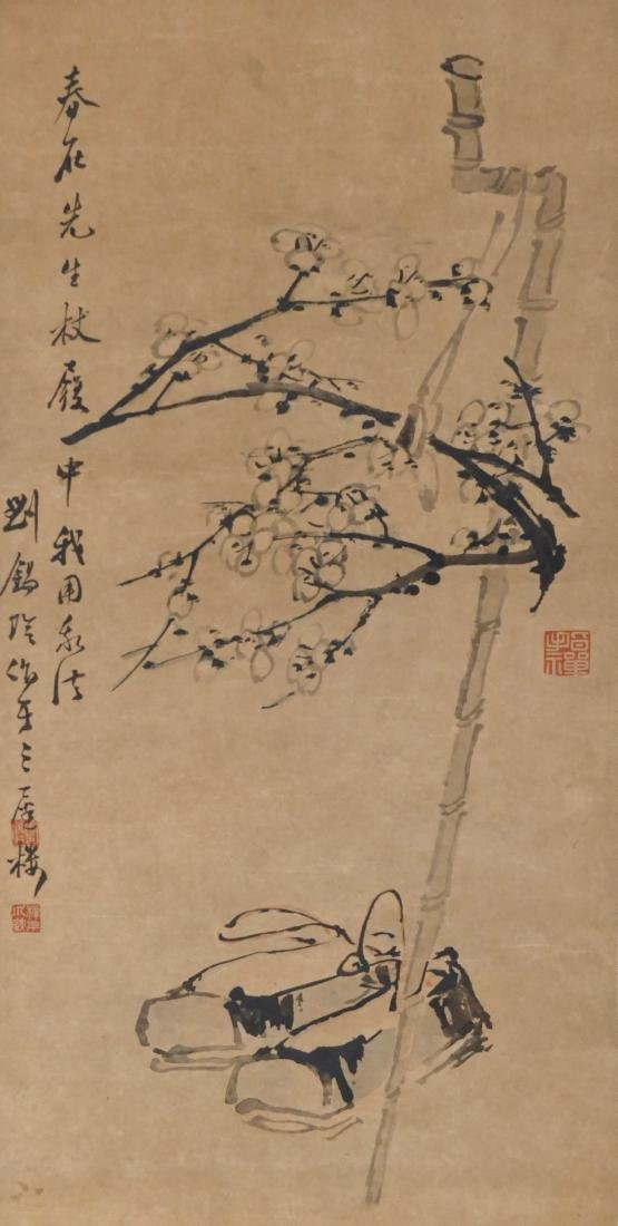 Set 4 Chinese Scroll Paintings Ink on Paper - 4