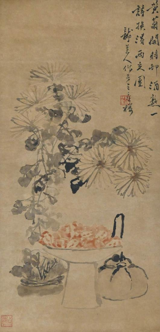 Set 4 Chinese Scroll Paintings Ink on Paper - 5