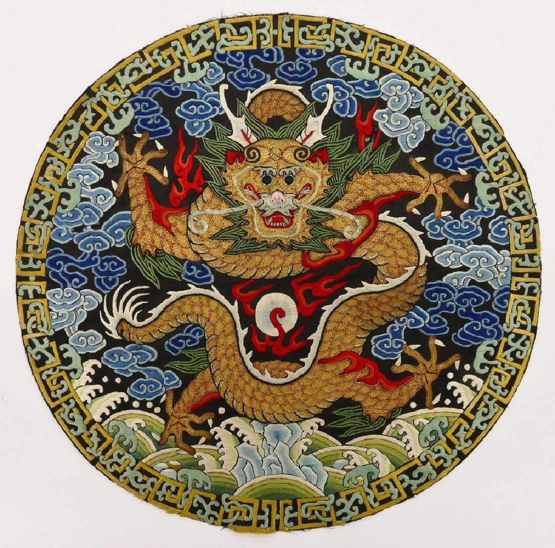 Chinese Dragon Silk Rank Badge 11'' Diameter.