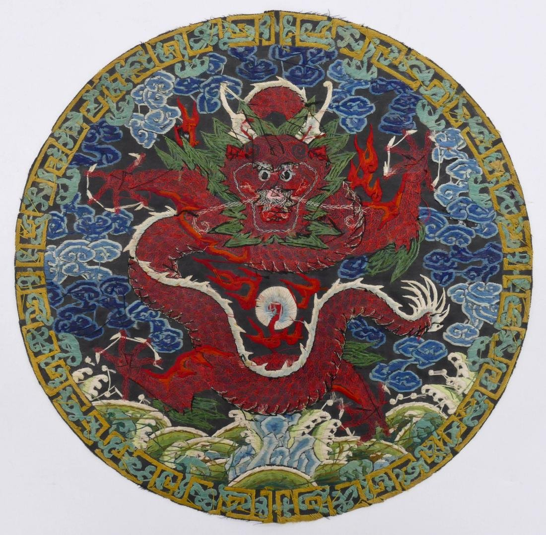 Chinese Dragon Silk Rank Badge 11'' Diameter. - 2