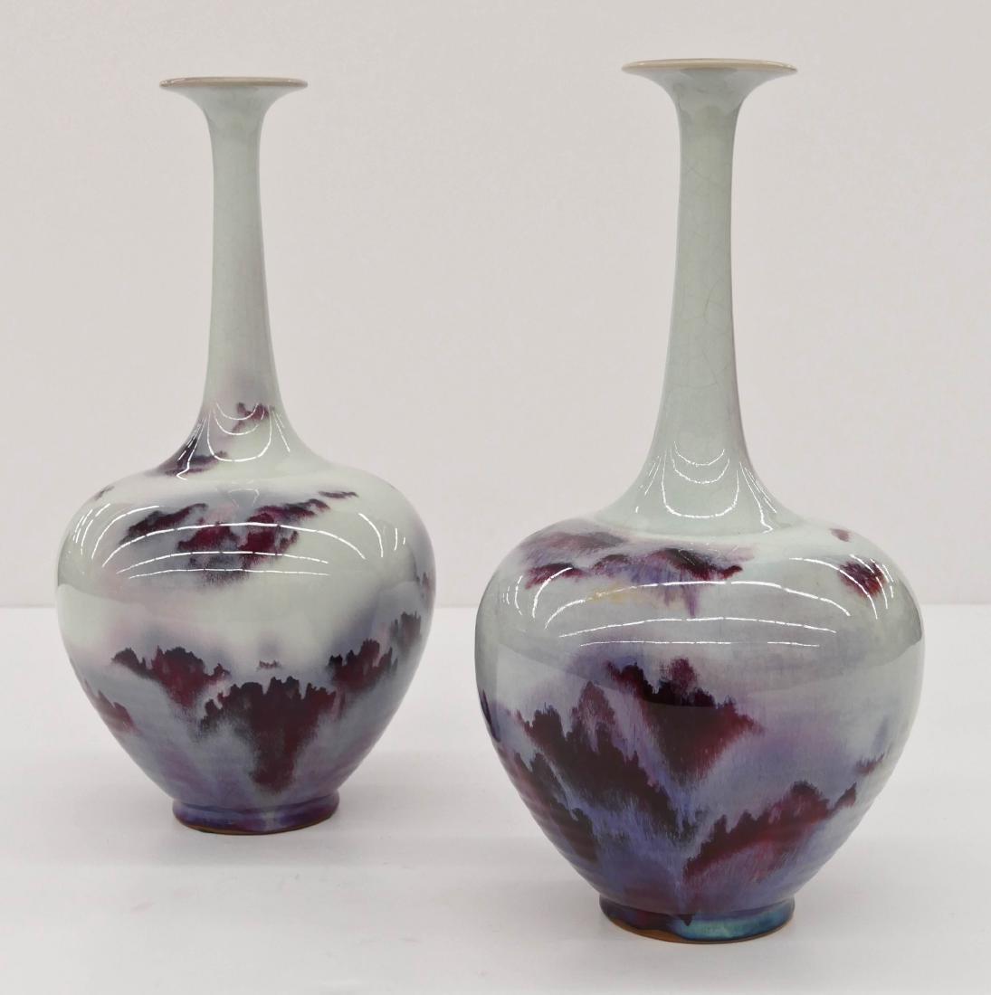 Pair of Chinese Flambe Glazed Bottle Vases 15''x8''
