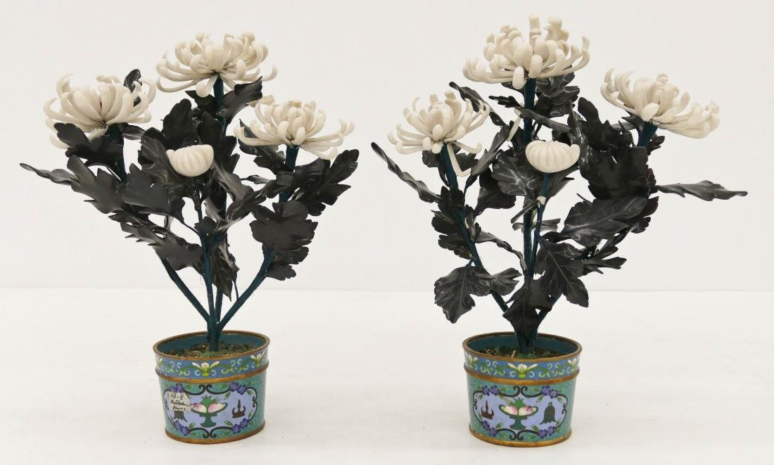 Pair Chinese Jade Flowers with Cloisonne Planters