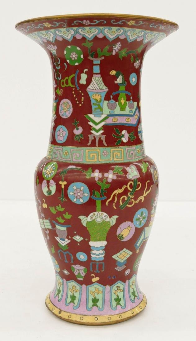 Chinese Cloisonne Gu Form Vase 15.5''x8.5''. Polychrome