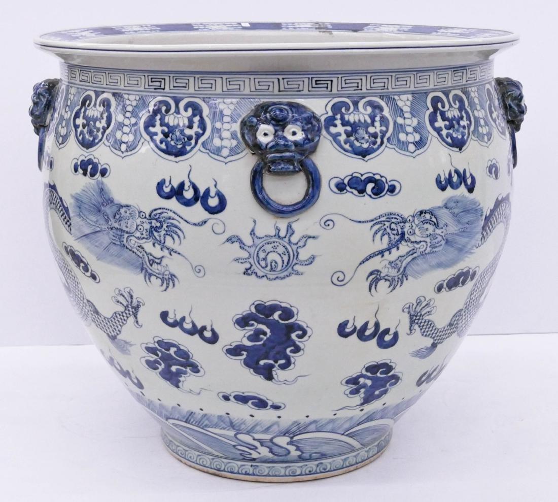 Impressive Chinese Blue & White Porcelain Jardinier