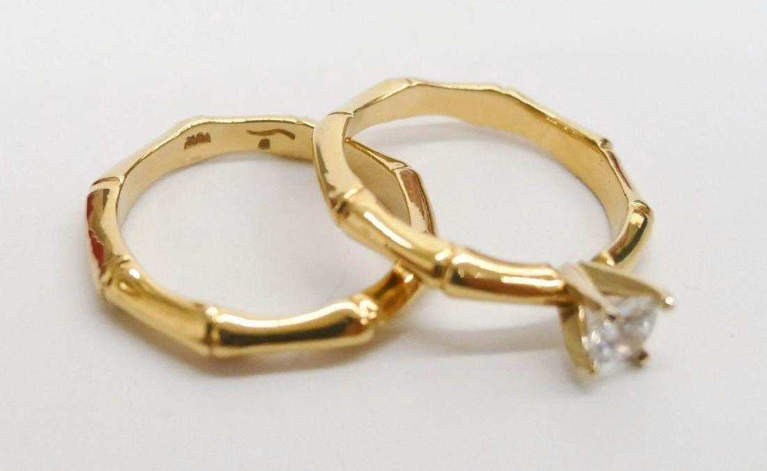 Karl Stittgen 18k Bamboo Wedding Ring Set Size 7. - 3