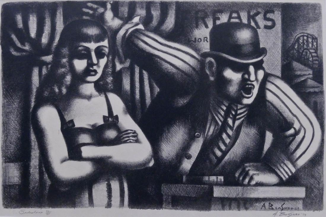 Abe Blashko (b.1920 American) ''Sideshow'' 1939