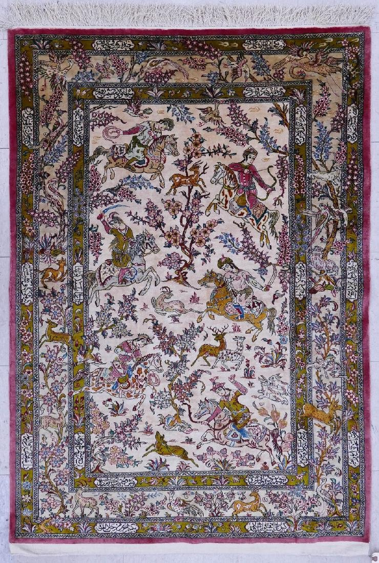 Fine Persian Qum Silk Hunting Rug 3'3''x5'. Intricate