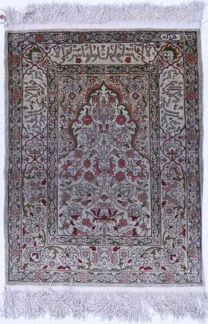 2pc Persian Style Fine Silk Oriental Rug Mats. Includes