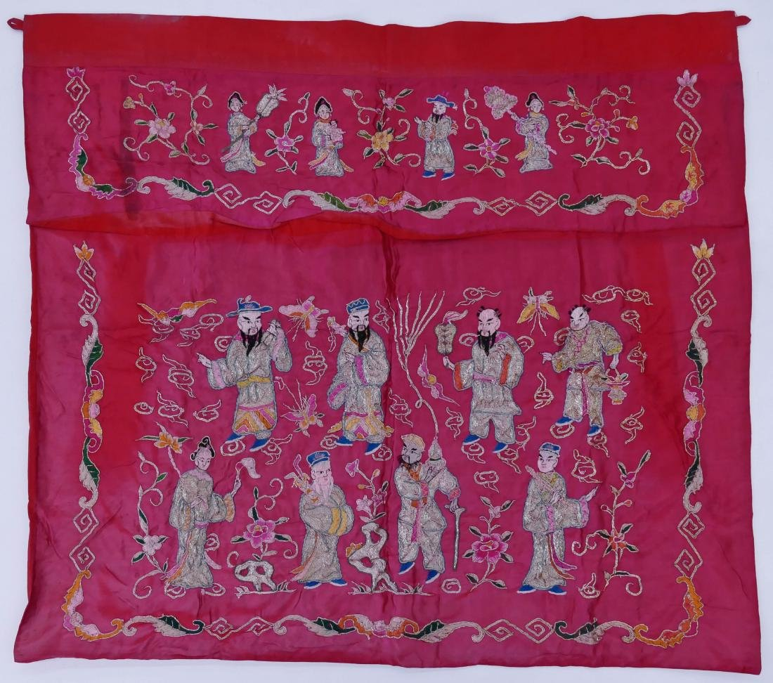 Chinese Immortals Silk Embroidered Altar Banner