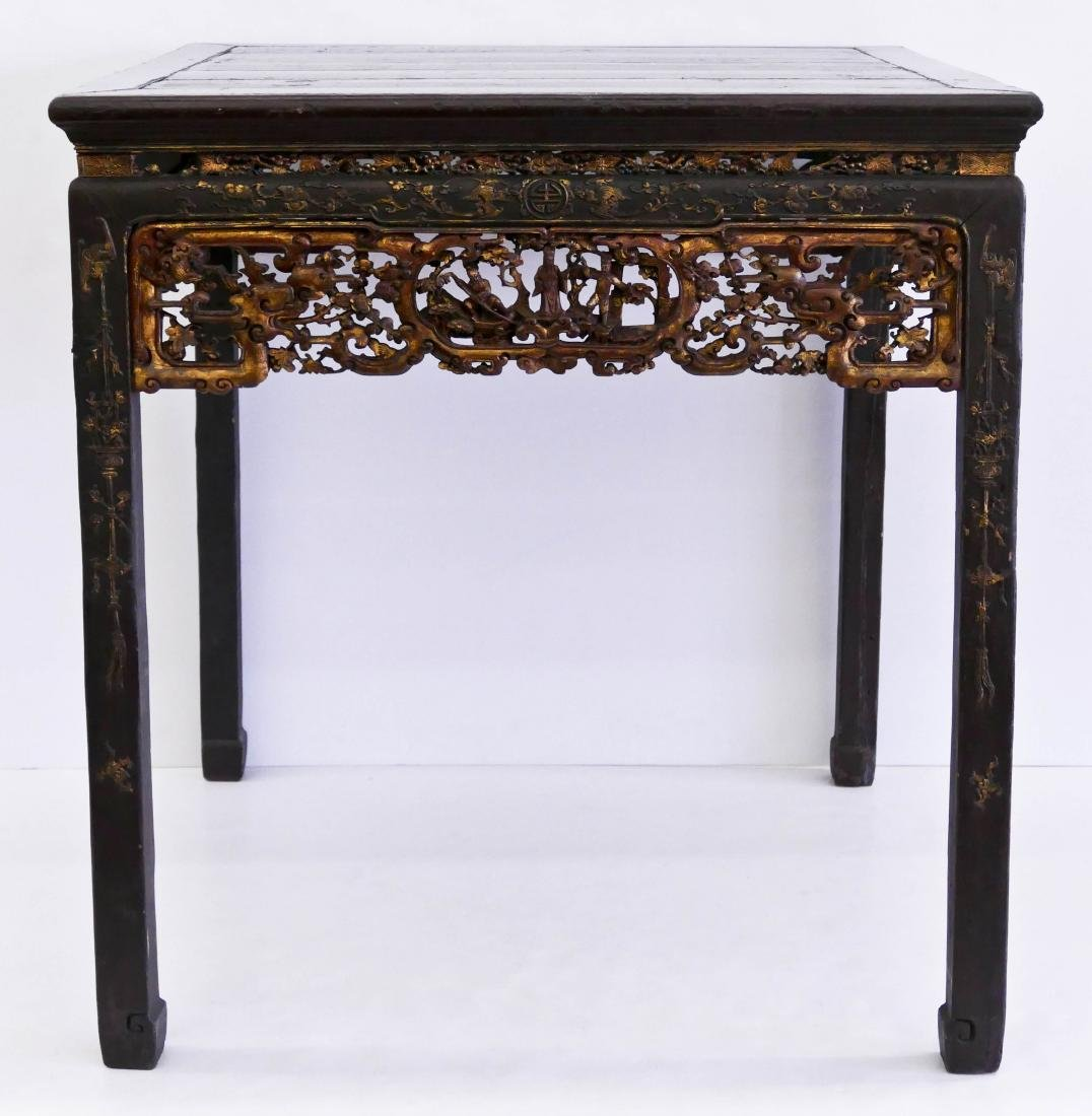 Chinese Square Gilt Lacquered Table 35''x33''x33''.