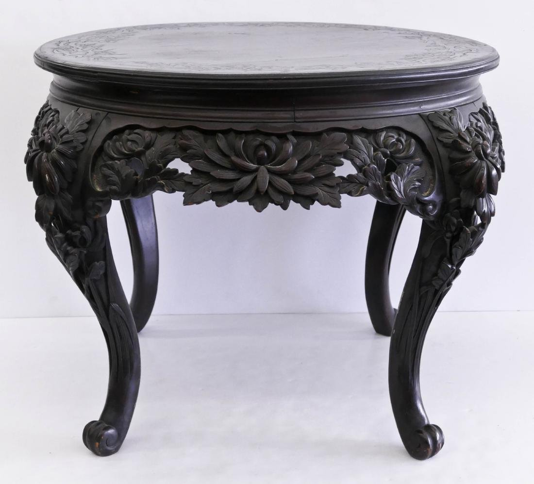 Japanese Chrysanthemum Round Table 29''x35''. Ebonized
