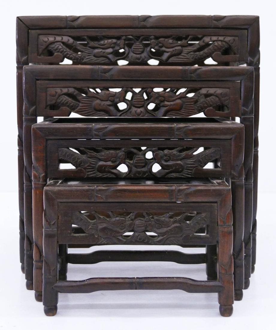 Set Chinese Rosewood Table Nesting Tables