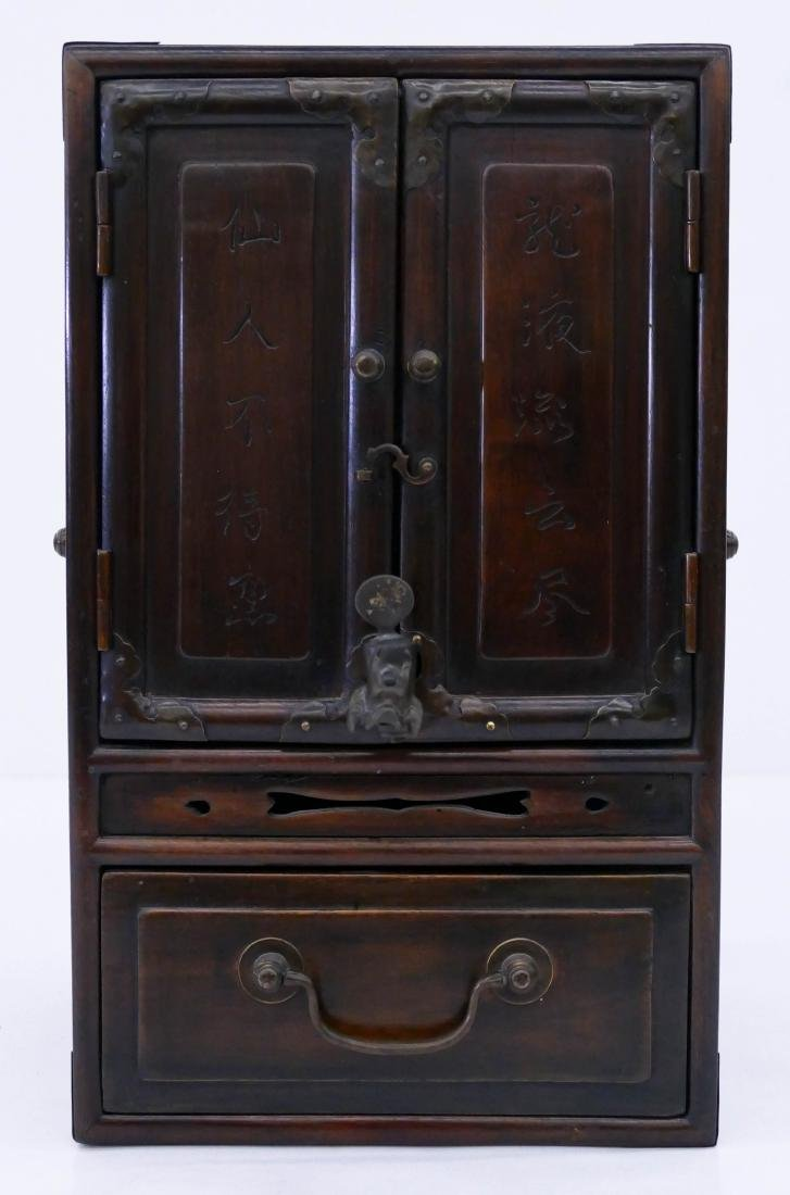 Chinese Rosewood Samovar Tea Cabinet 13''x8''x11''. It