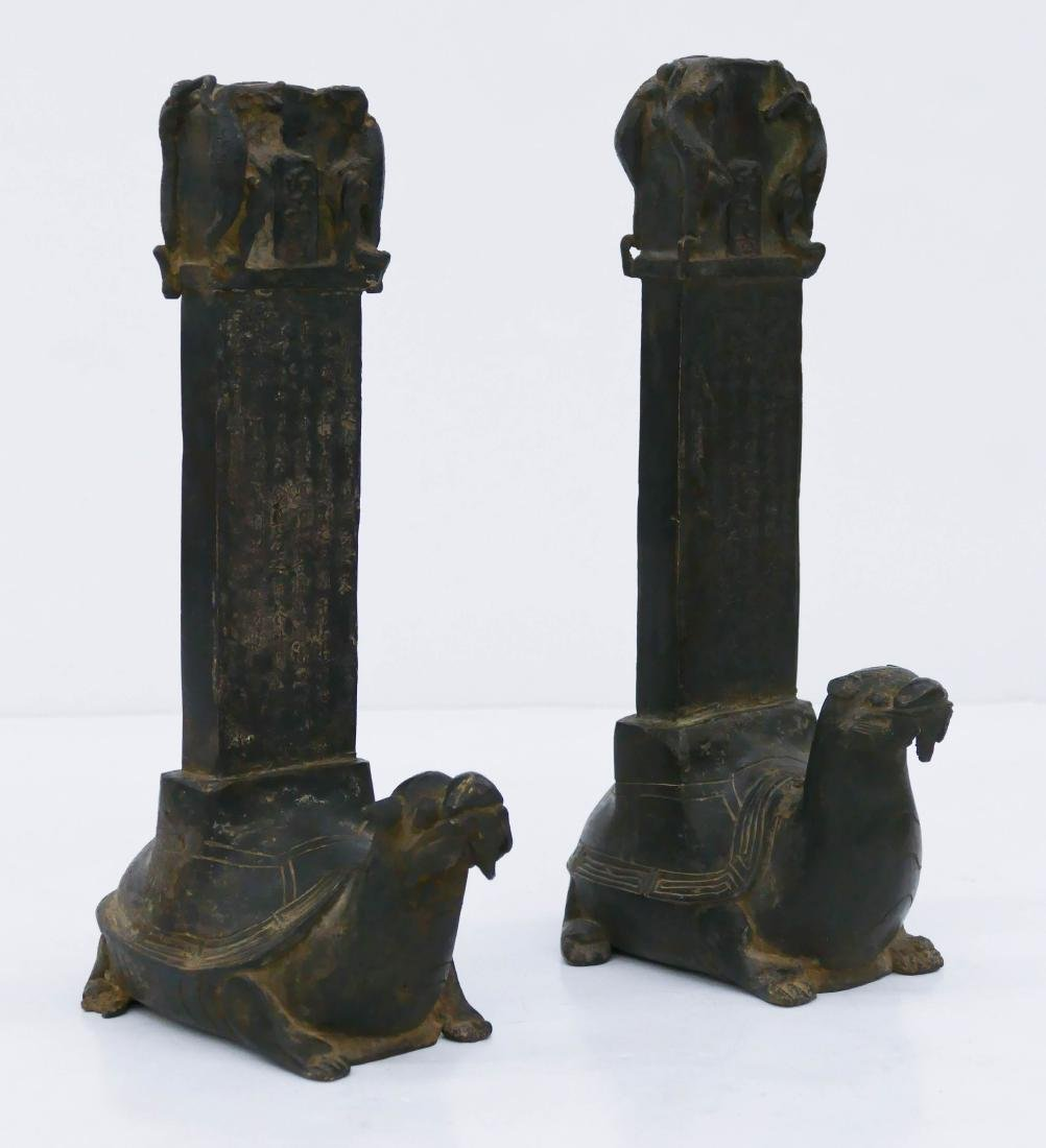 Pair Chinese Dragon Turtle Bronze Spirit Tablets