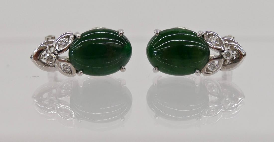 Pair Lady's 18k Jade & Diamond Earrings .75''x.5''