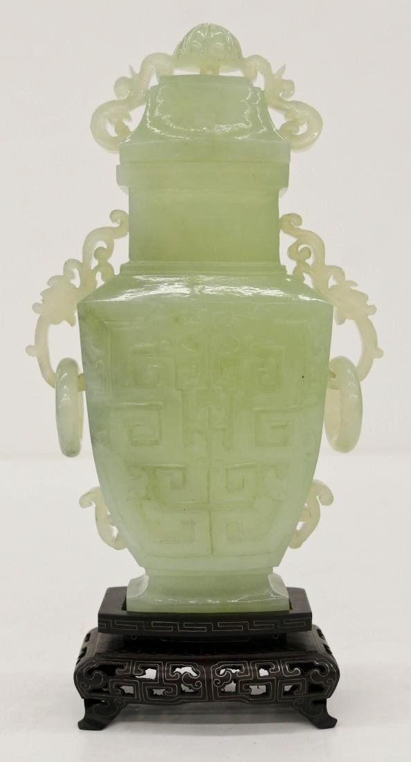 Chinese Archaic Jade Covered Vase on Stand
