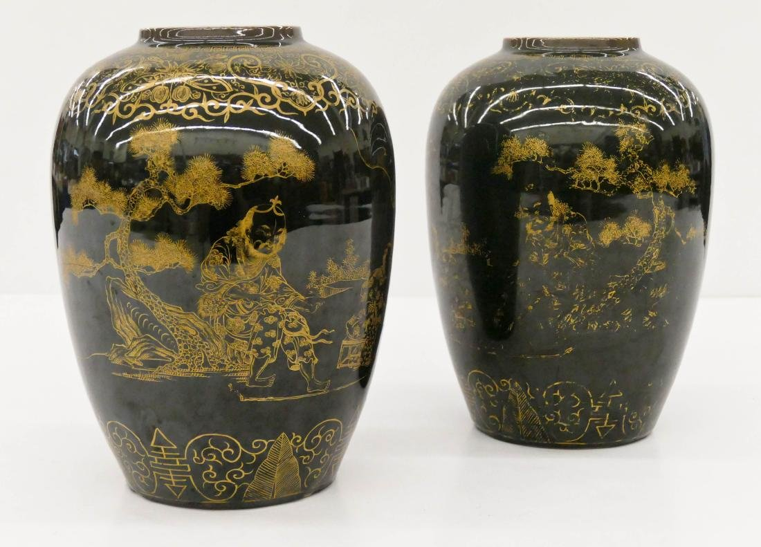 Pair Chinese Gilt Black Monochrome Vases 11''x8'' Each.