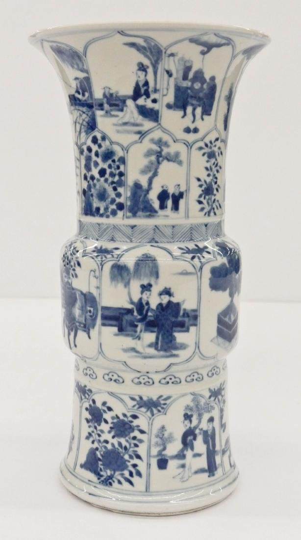 Chinese Blue & White Gu Beaker Porcelain Vase