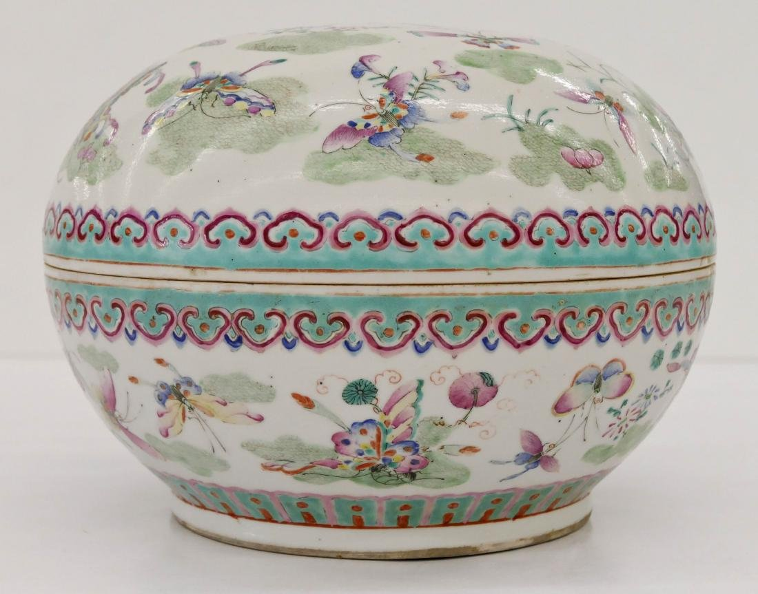 Large Chinese Famille Rose Butterfly Covered Dish