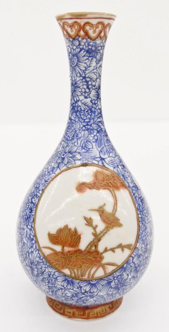 Chinese Gilt Decorated Pear Shape Vase 7.5''x3.75''.