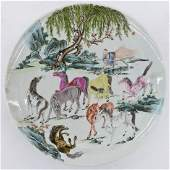 Chinese Famille Rose Horse Plate 1x10 Polychrome