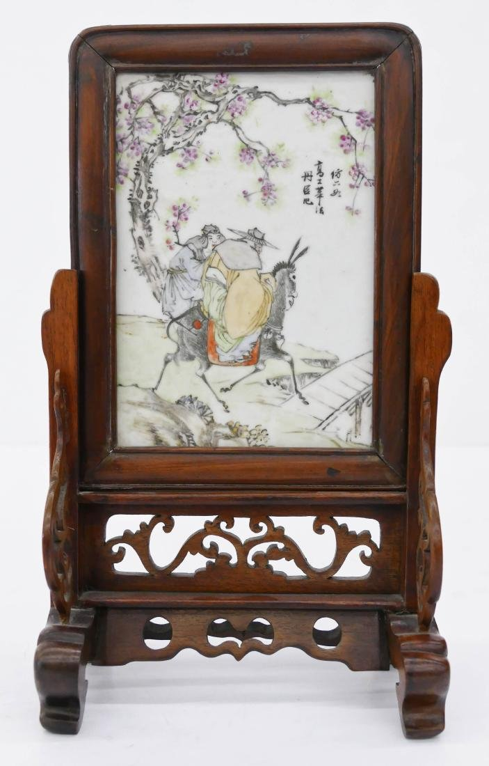 Chinese Scholar Porcelain Table Screen Plaque