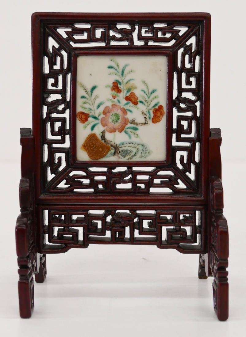 Chinese Miniature Porcelain Table Screen Plaque