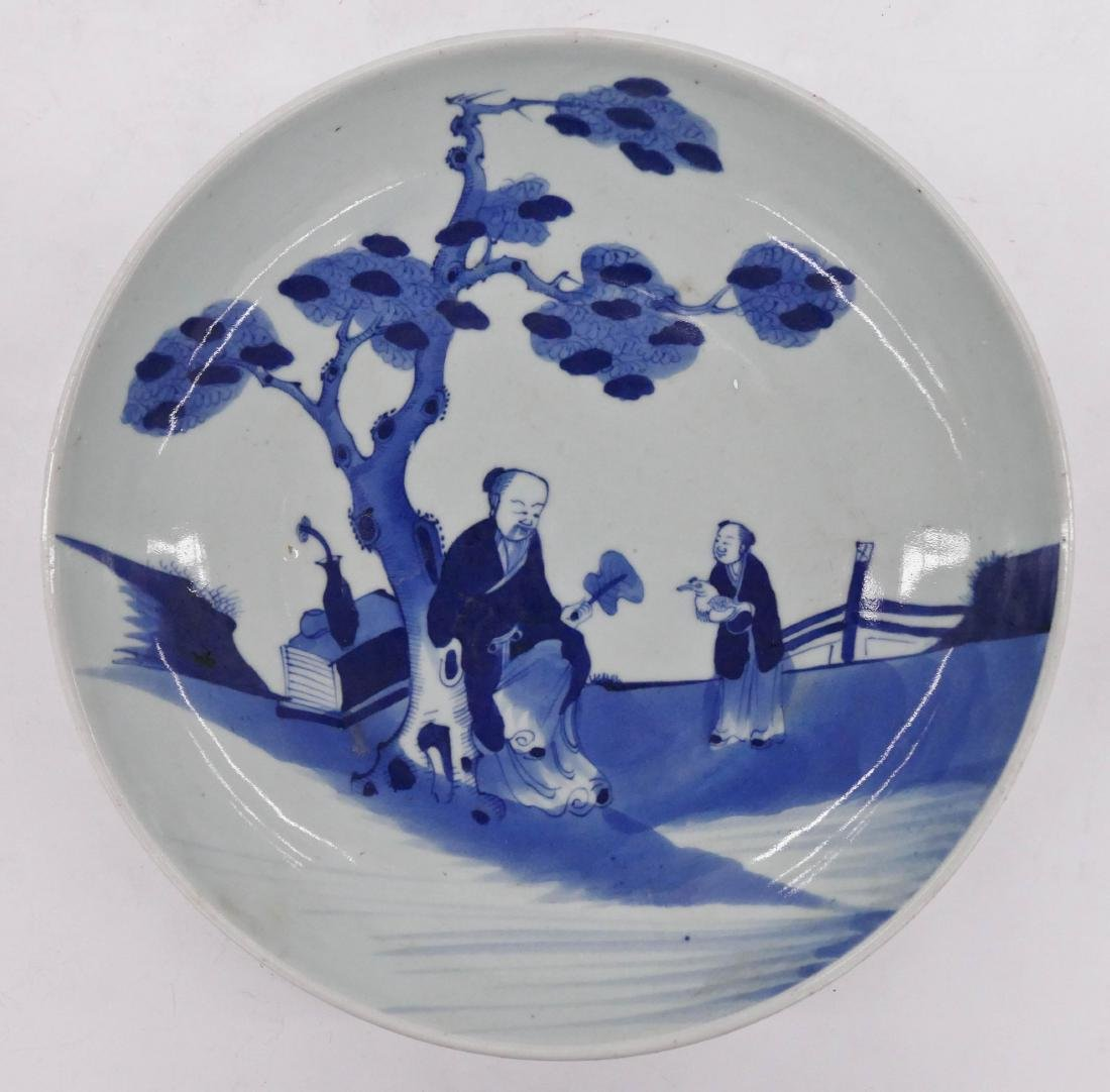 Chinese Scholar Blue & White Porcelain Bowl
