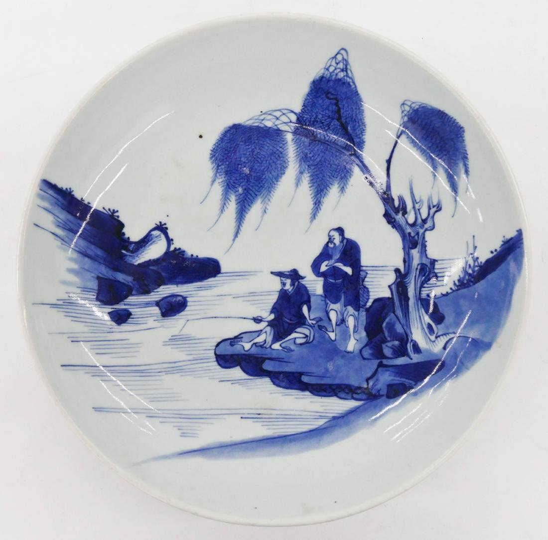 Chinese Fisherman Blue & White Porcelain Bowl